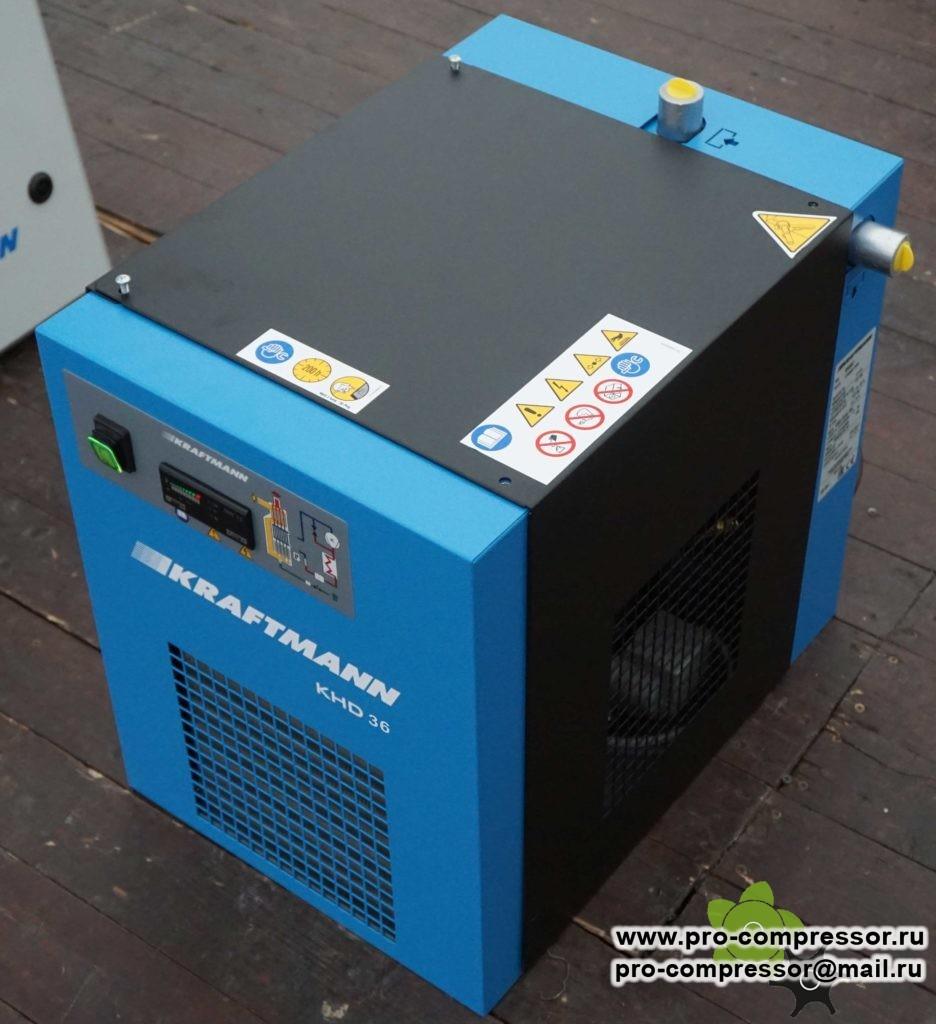 Осушитель рефрижераторный KHD 36