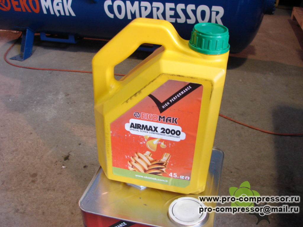 Компрессорное масло AIRMAX 2000