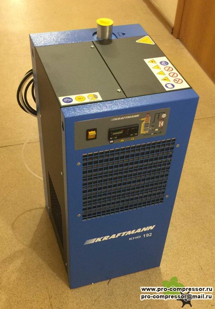 Осушитель рефрижераторный KHD 192