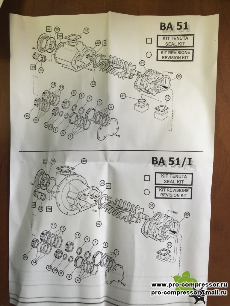 Ремкомплект сальника ВА51 8234005, 2901320000