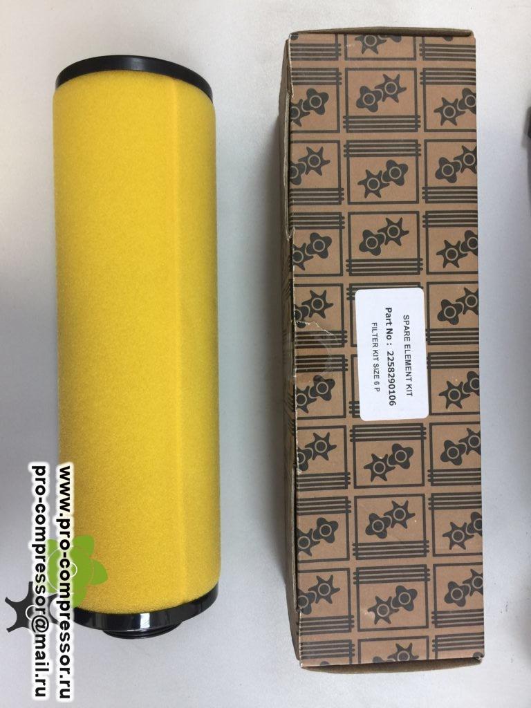 Фильтрующий элемент 2258290106 (1629010304)