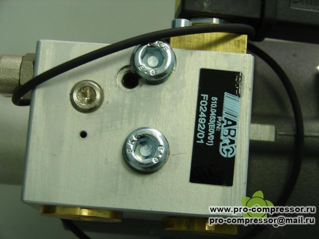 Клапан впускной RH40H для GENESIS 1508/69 (24V) 2236105992 (9056881)