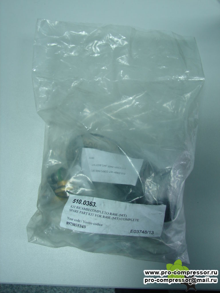 Ремкомплект клапана 8973035343, 9056904