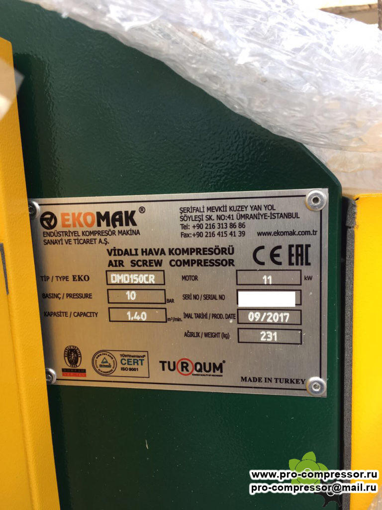 Винтовой компрессор Ekomak DMD 150 CR