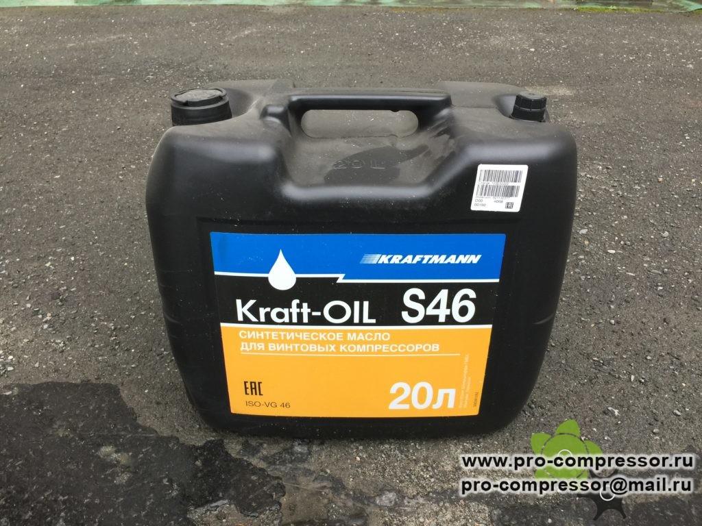 МаслоKraft-Oil S46