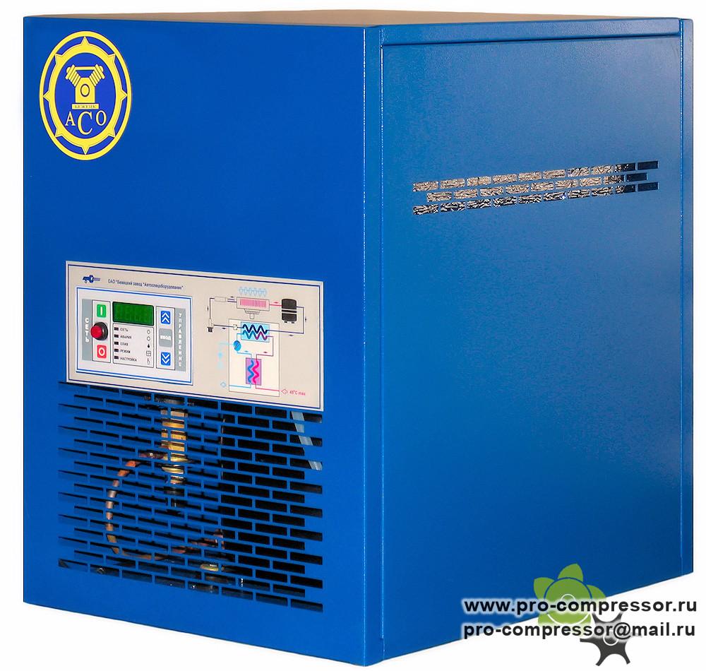 Осушитель сжатого воздуха ОВ-132М