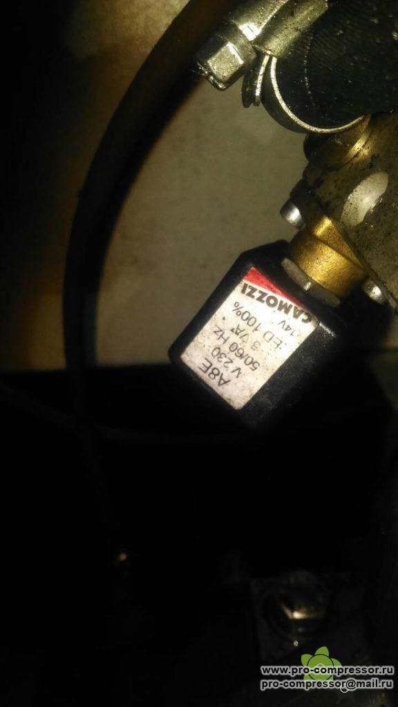 Vortex ERS 37 впускной клапан
