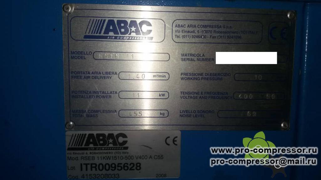 Компрессор Abac Genesis 1510/55