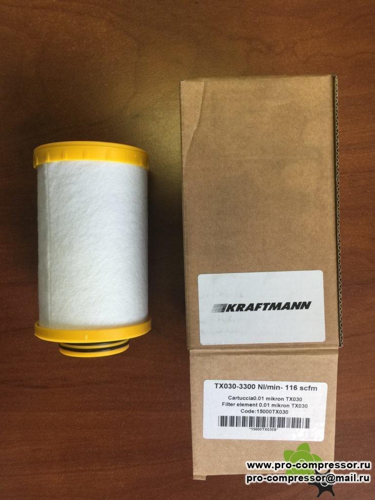 Сменный картридж фильтра на входе 0,01 микрон - 15000TX030