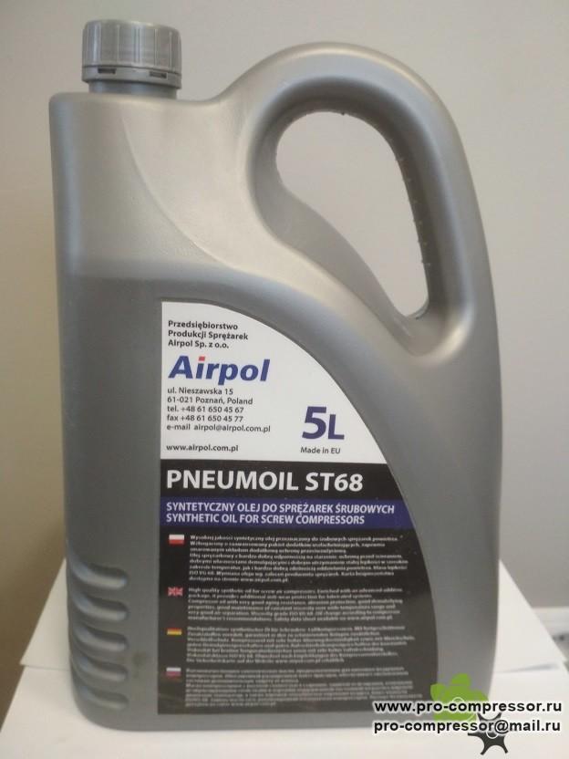 Масло компрессорное Airpol PNEUMOIL ST68