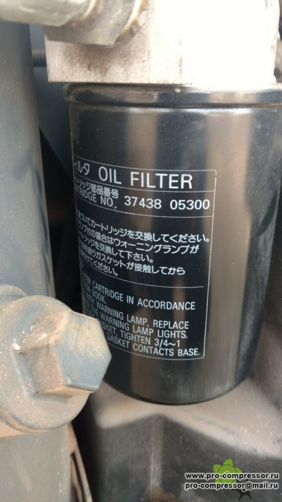 Фильтры для компрессора AIRMAN PDS100SC