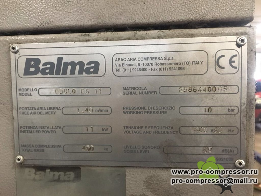 Компрессор Balma Modulo 11-10