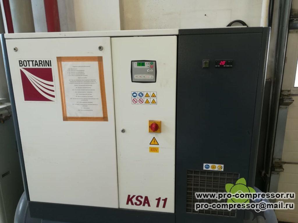 Фильтры для компрессора Bottarini KSA11