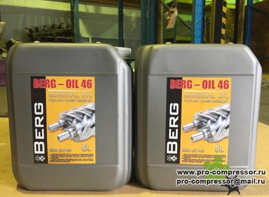 Масло компрессорное BERG OIL 46