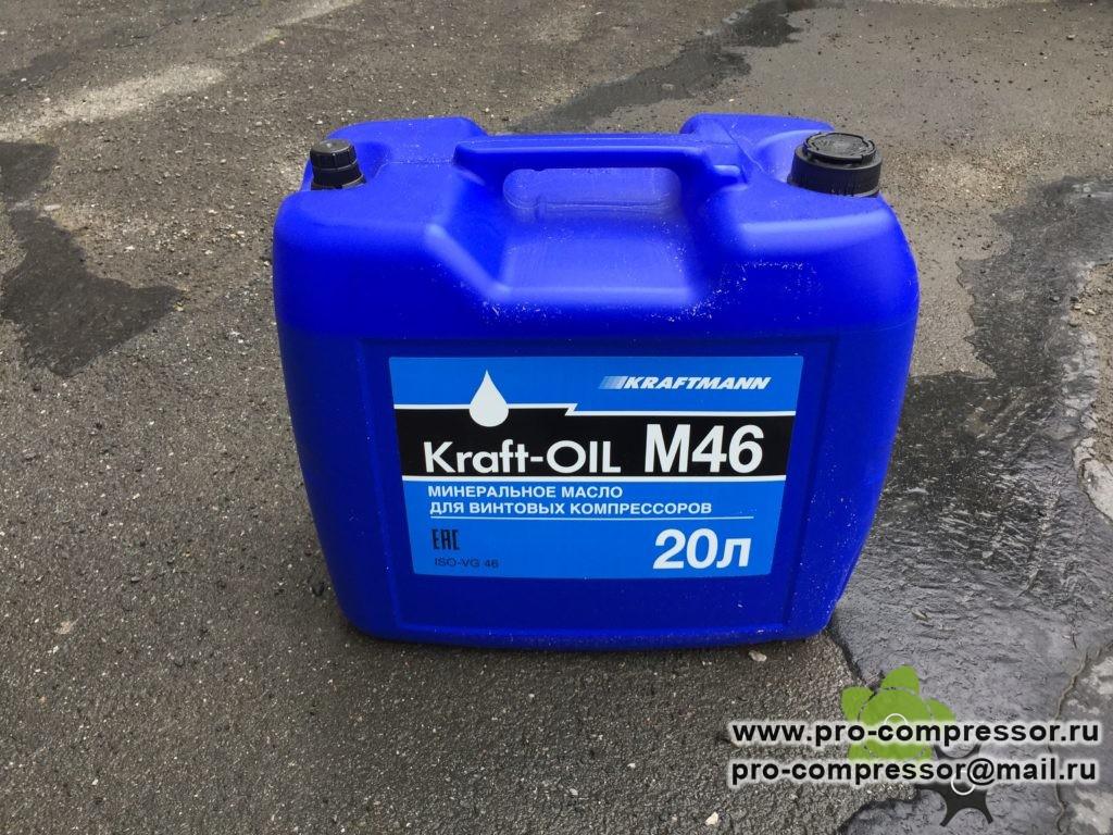 Масло компрессорное KRAFT-OIL M46