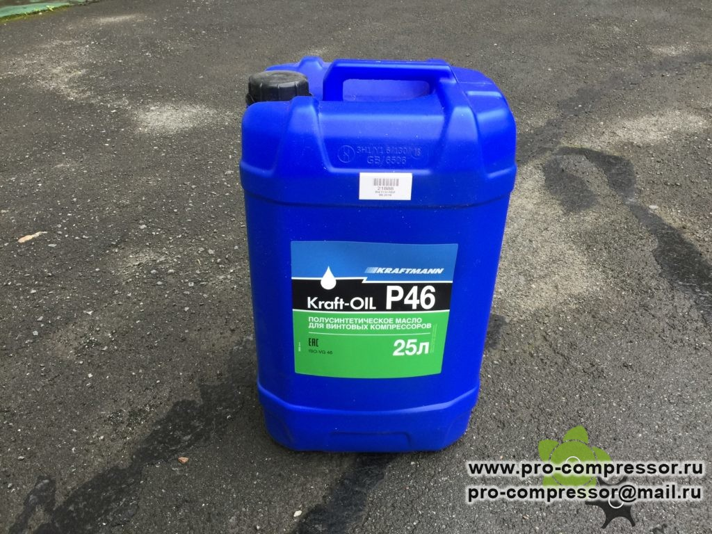Масло компрессорное KRAFT-OIL P46