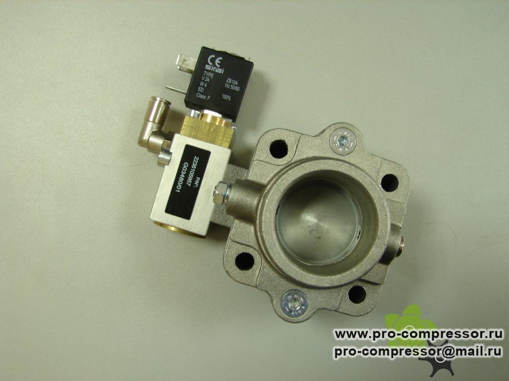 Впускной клапан для FORMULA 5.5-15 (9056796(2236105957)_Fub)