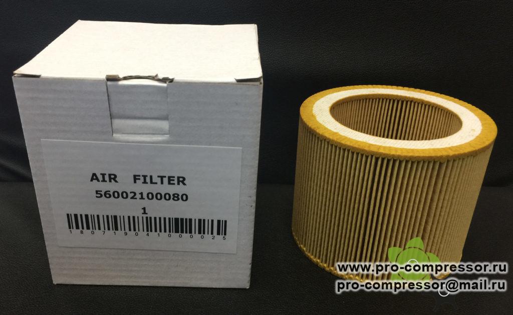 Воздушный фильтр 56002100080