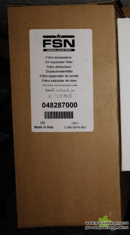 Сепаратор 048287000 FSN
