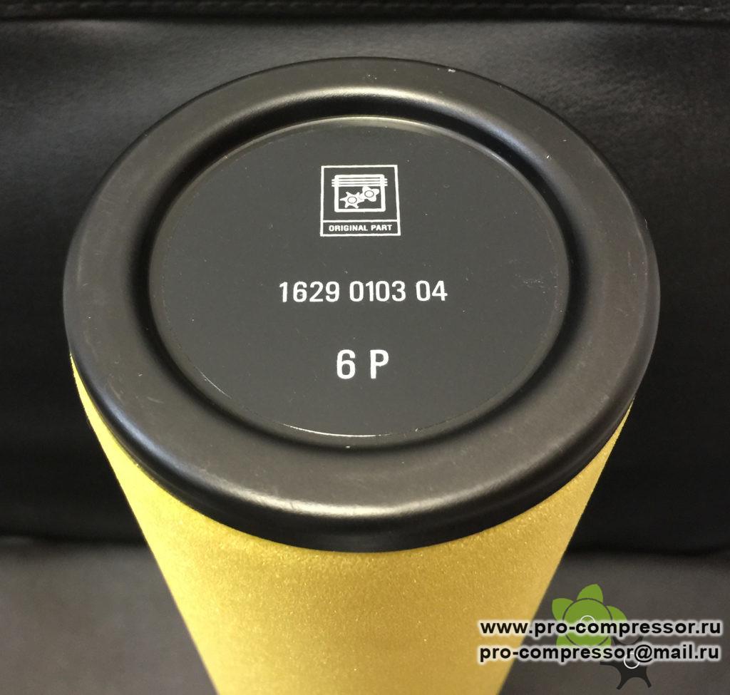 Фильтр сжатого воздуха 1629010304