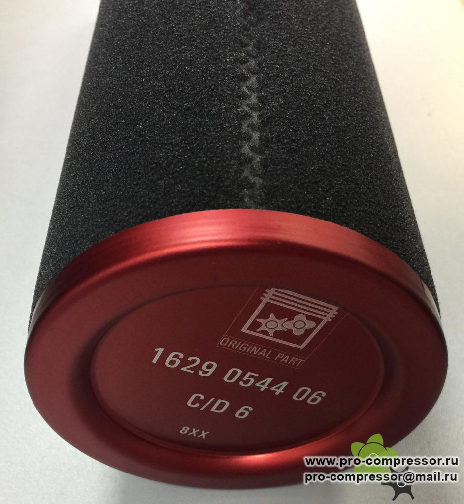 Фильтрующий элемент 1629054406, 1629-0544-06
