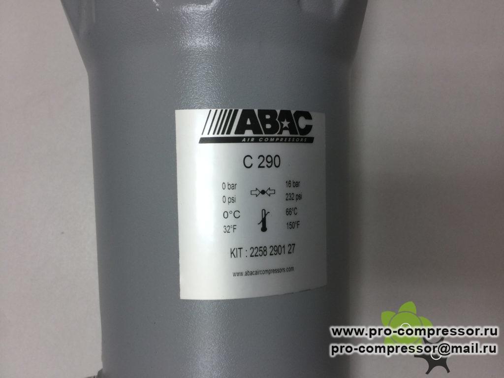 Фильтр Abac C290, 2258290127