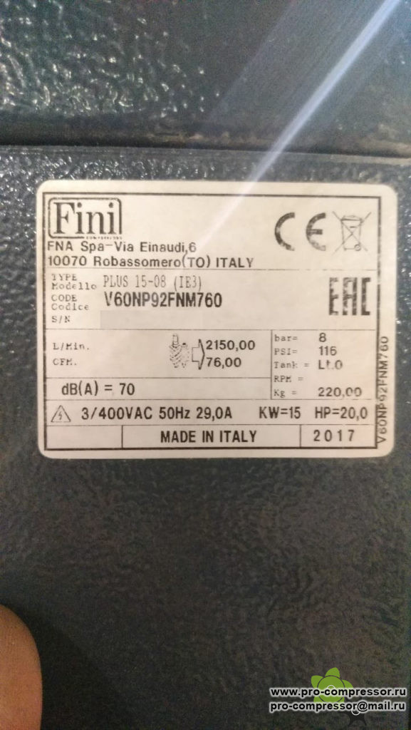 Фильтры для компрессора FINI PLUS 15-08