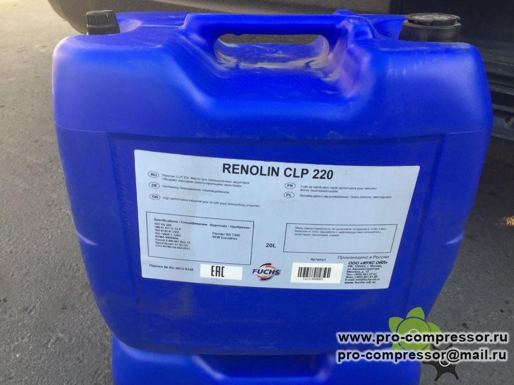 Масло Renolin CLP 220