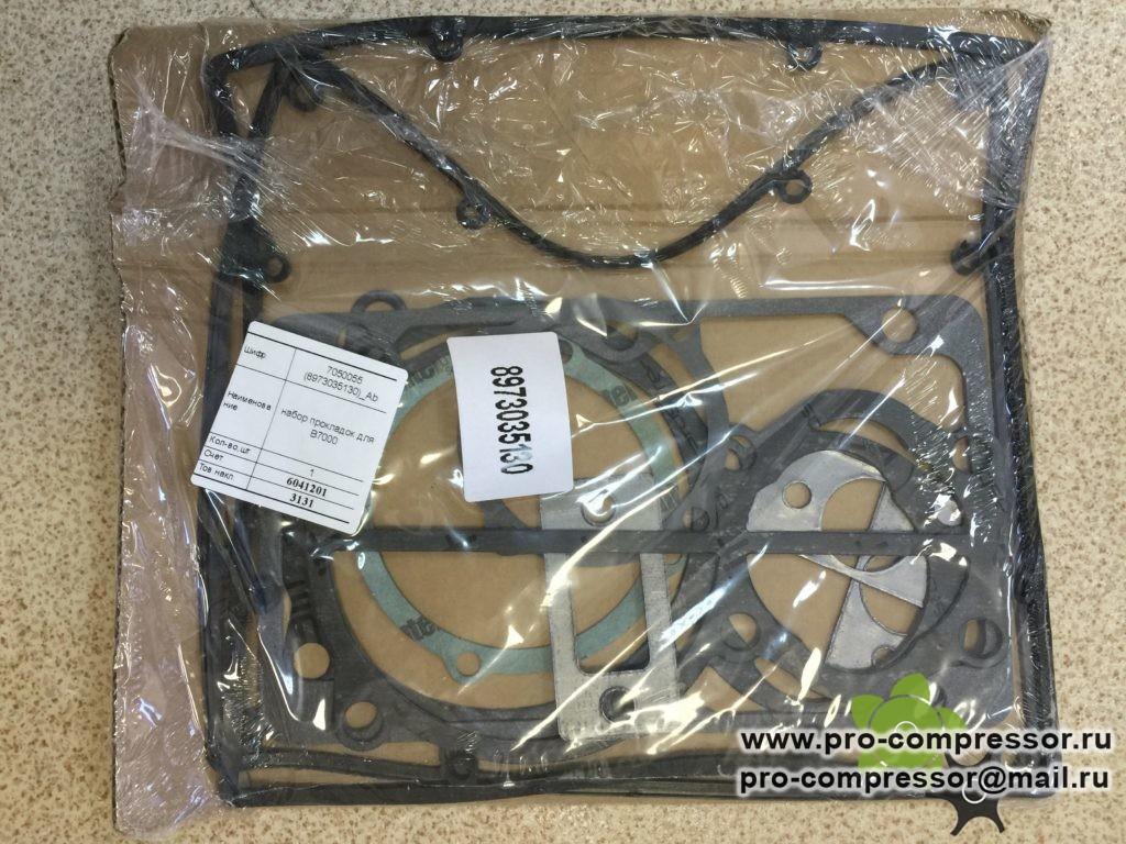 Комплект прокладок для поршневого компрессора Abac B7000