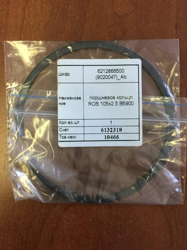 Поршневые кольца для компрессора Abac B5900