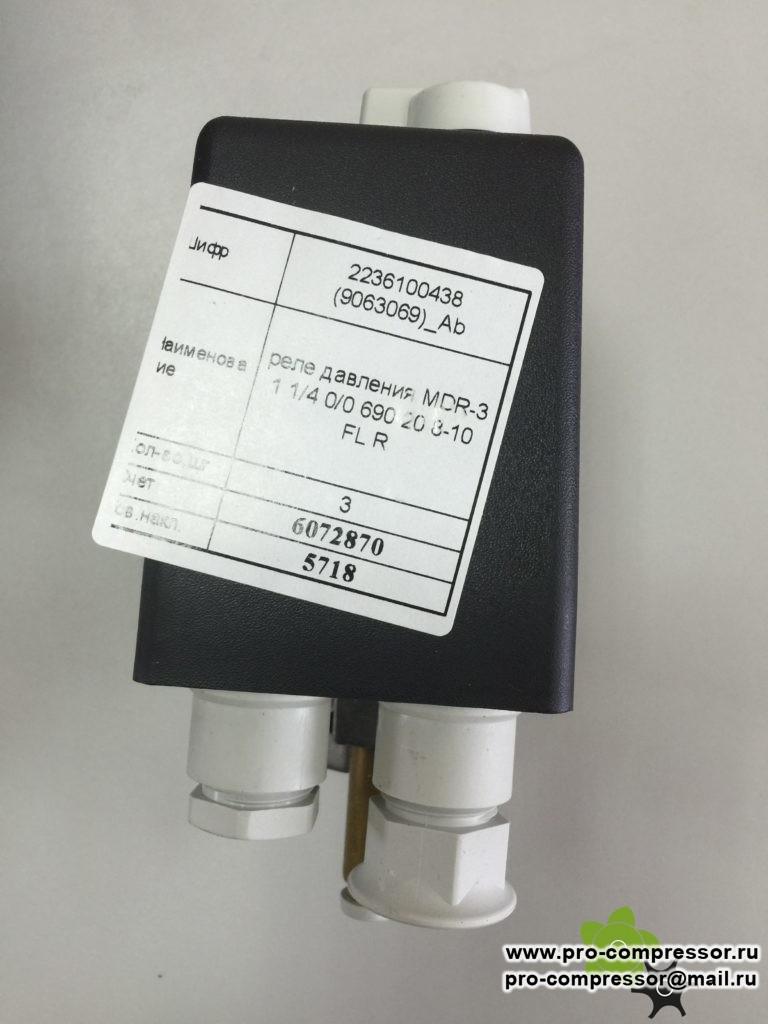 Реле давления MDR-3 1 1/4 0/0 690 20 8-10 FL R 2236100438(9063069)