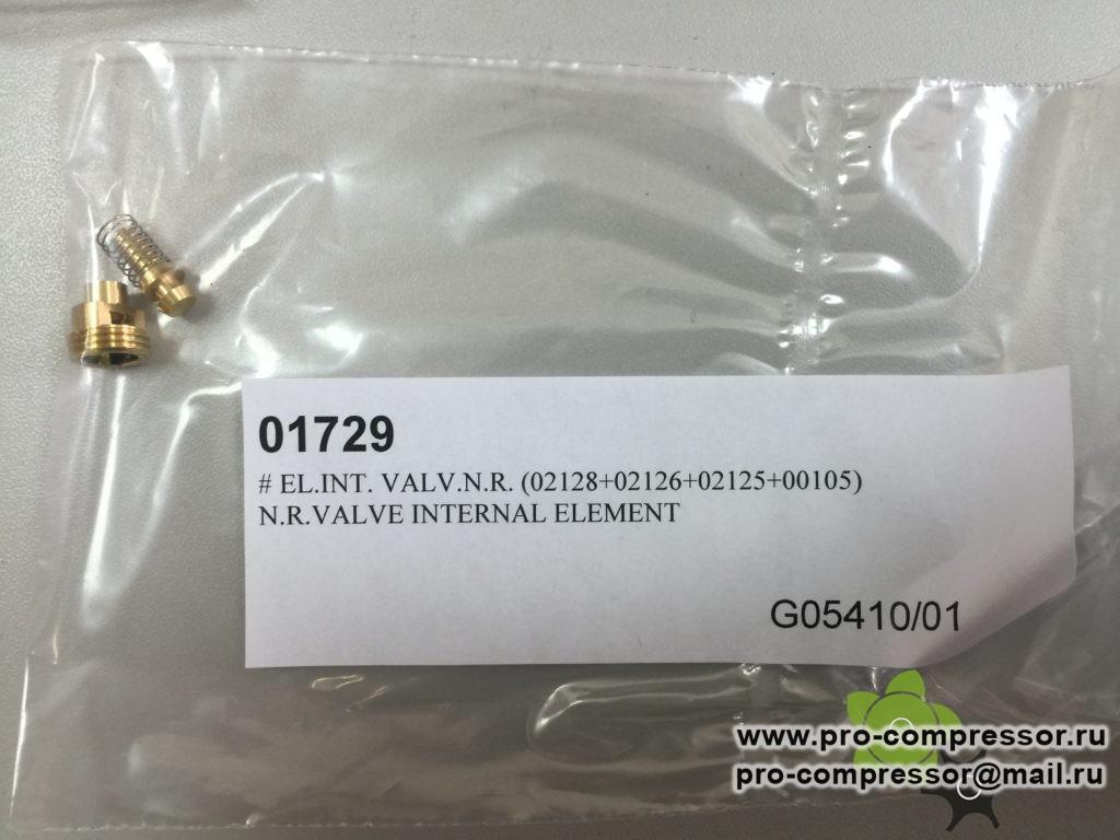 Ремкомплект термостата и кмд 9056891, 8973035341