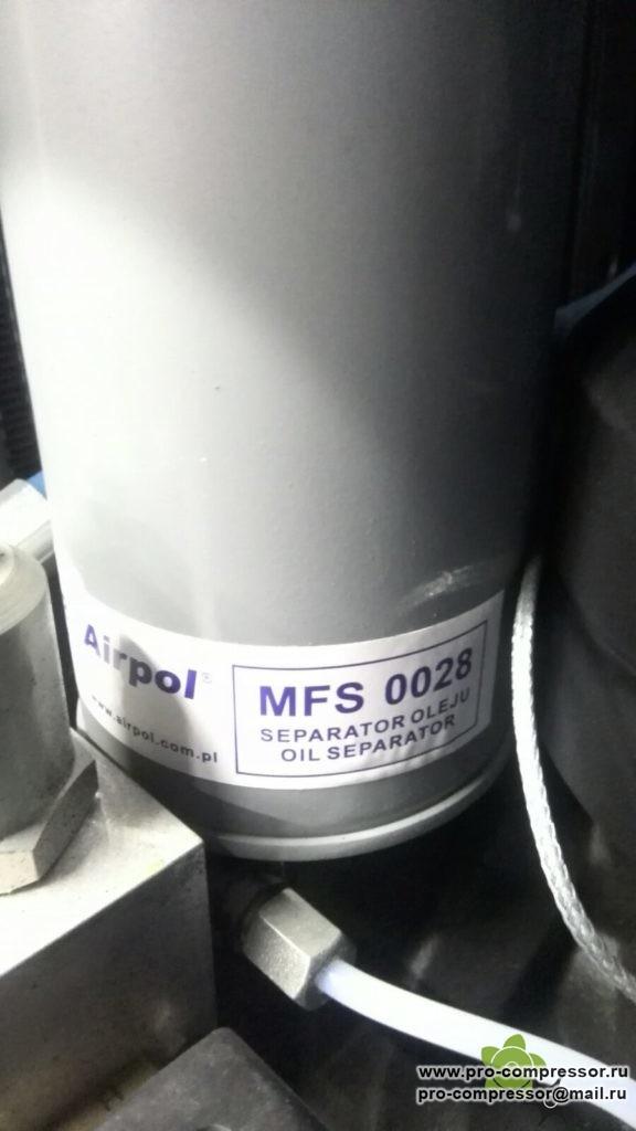 Сепаратор MFS 0028