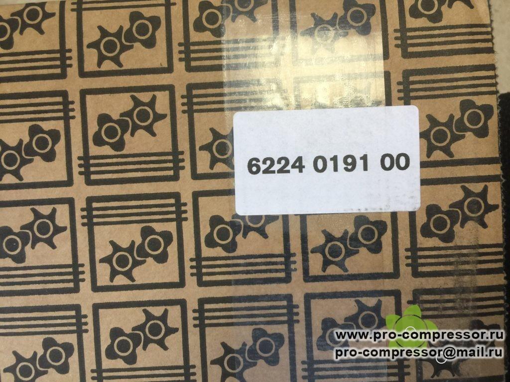 Шкив компрессора Abac B5900, B6000, B7000, 6224019100
