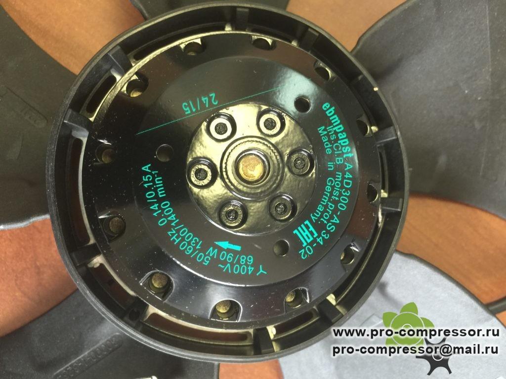 Вентилятор охлаждения FORMULA 5,5-7,5 9056958, 2236106040