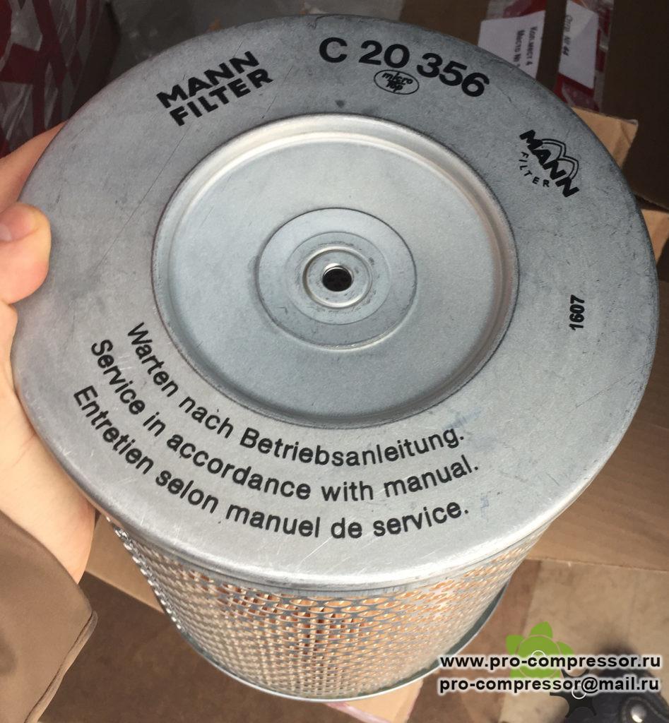 Воздушный фильтр C20356
