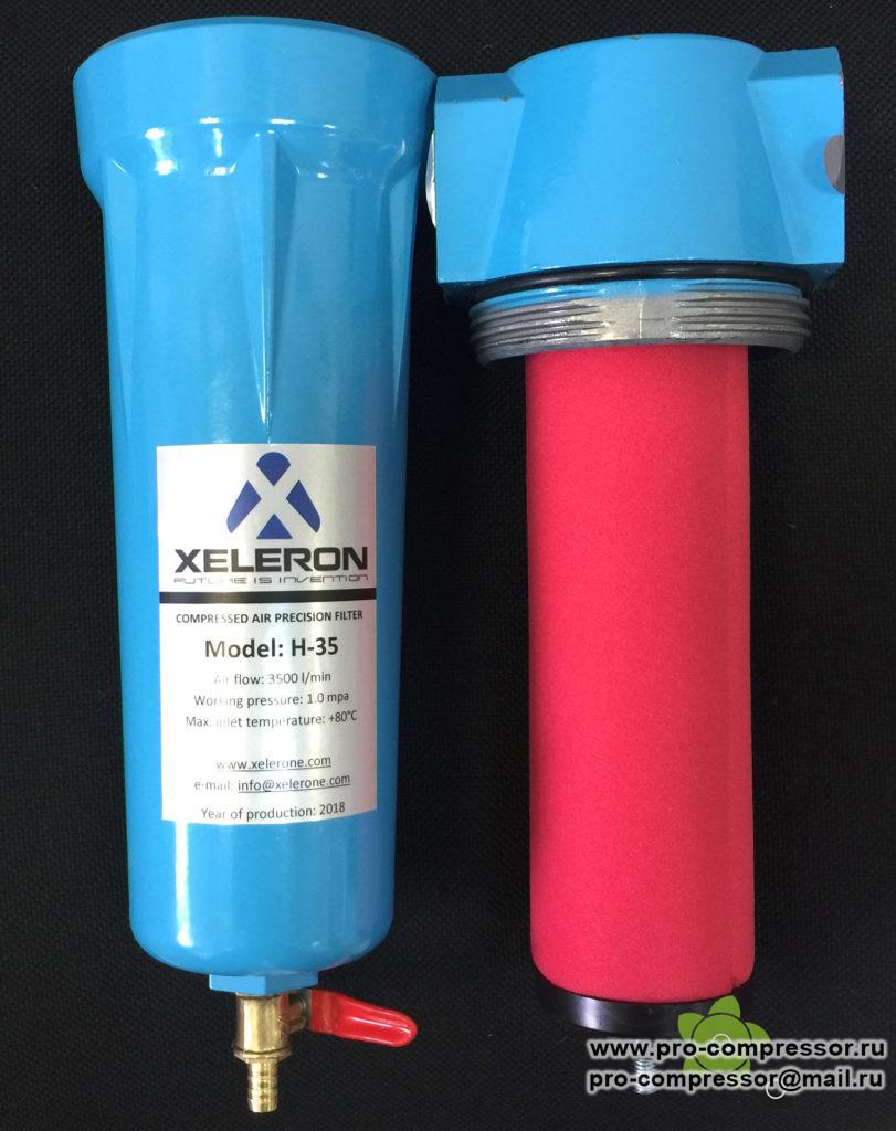 Фильтр сжатого воздуха Xeleron 035-H красный