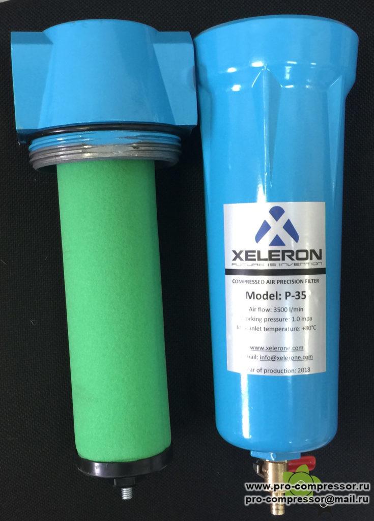 Фильтр сжатого воздуха Xeleron 035-P зеленый