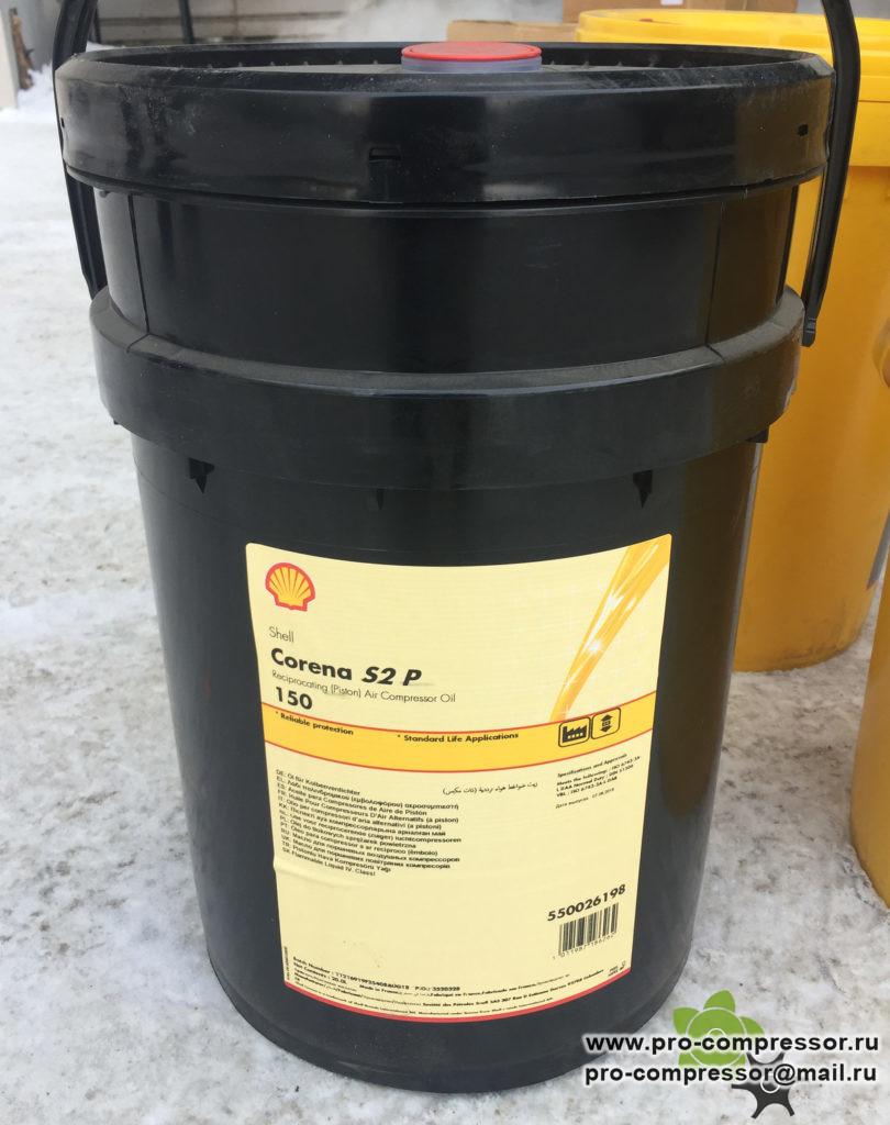 Компрессорное масло Shell Corena S2P 150