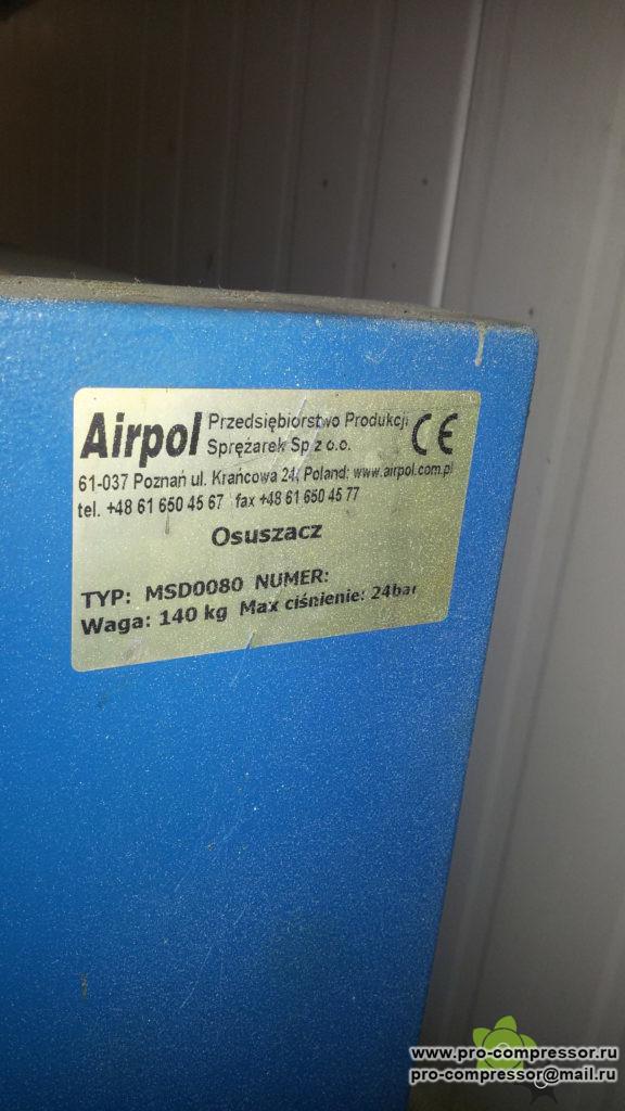 Осушитель адсорбционный MSD-0080 (1,3/-70)