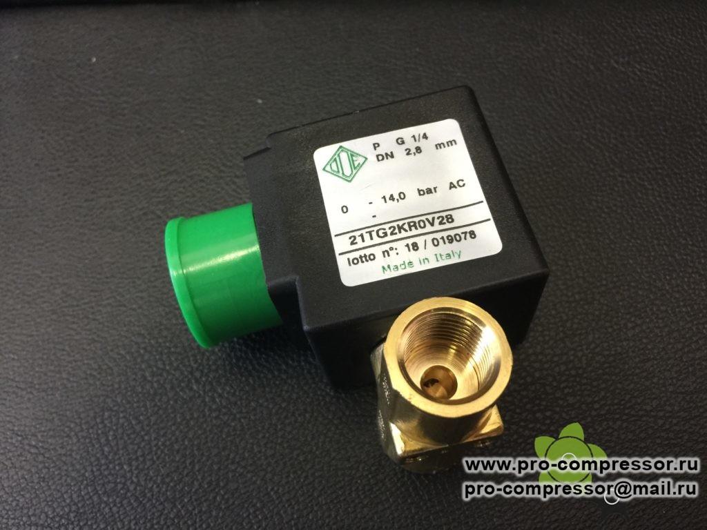 Соленоидный клапан 2160954-2, MKN005399