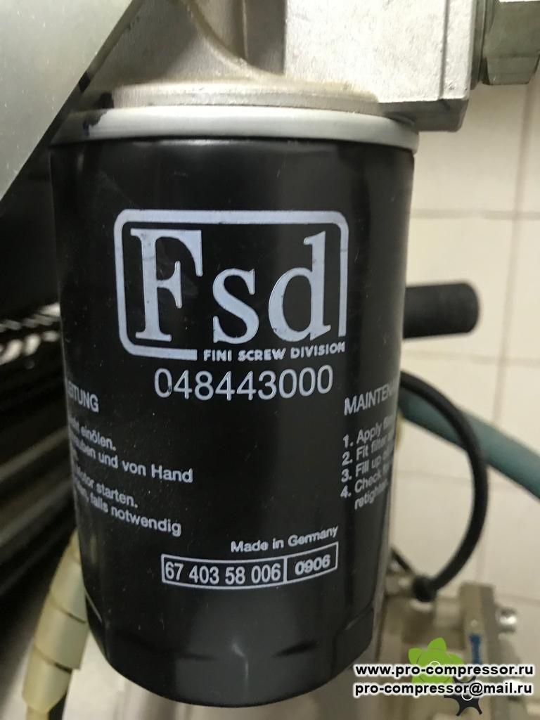 Фильтр масляный Fini 048443000 FSD