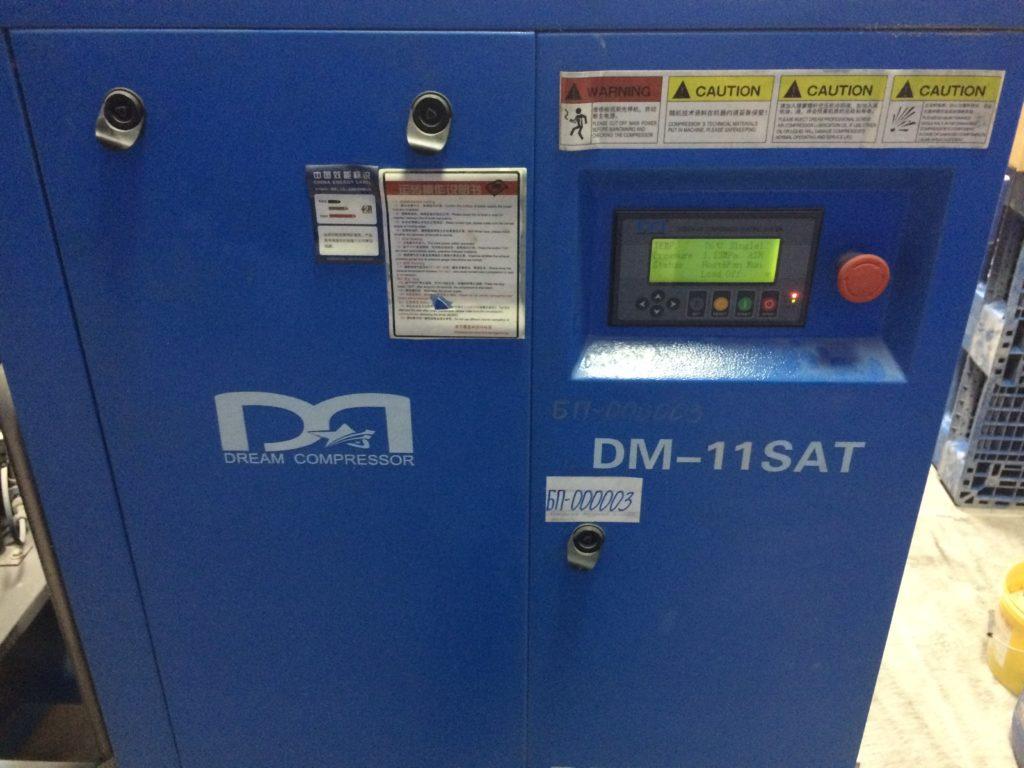 Винтовой компрессор DM-11SAT