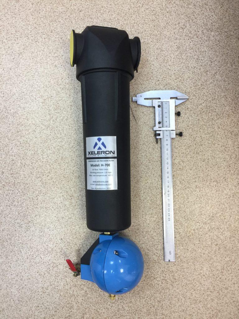 Фильтр сжатого воздуха Xeleron H-70E