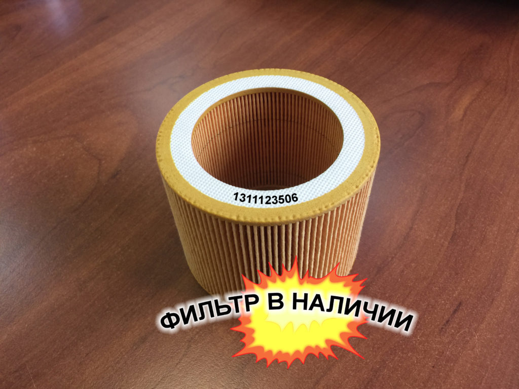 Воздушный фильтр 1311123506 Dalgakiran