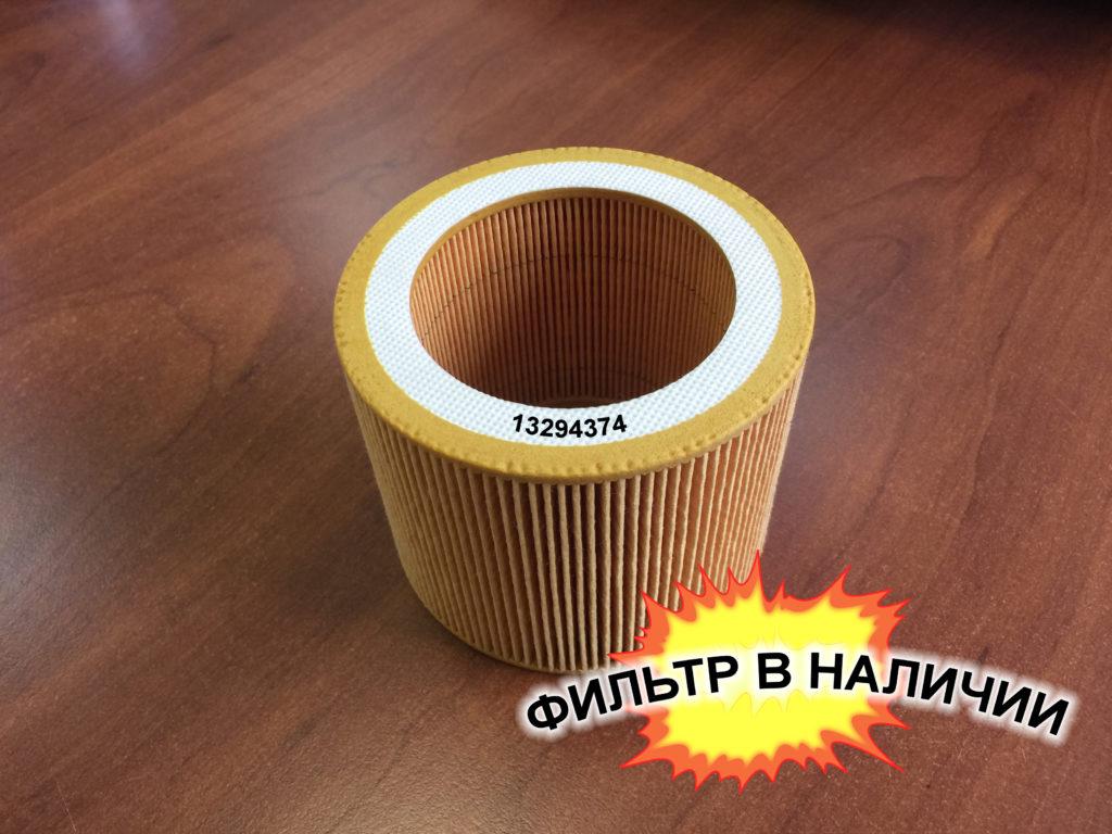 Воздушный фильтр 13294374 Demag