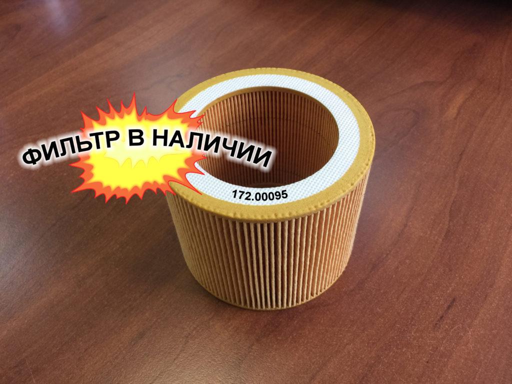 Воздушный фильтр 17200095 172.00095 Alup