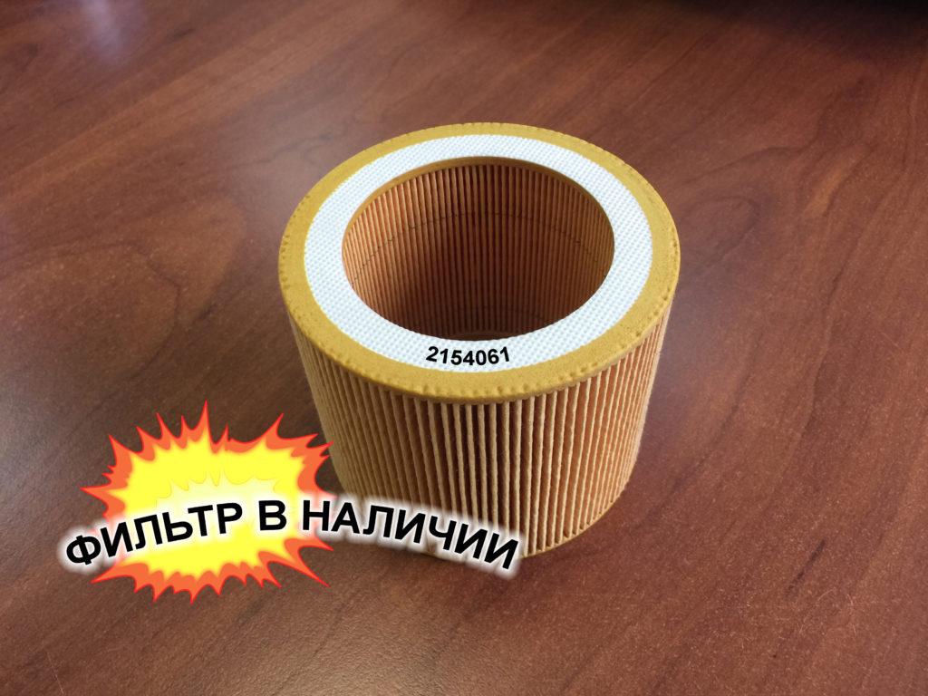 Воздушный фильтр 215406-1 2154061 Ekomak
