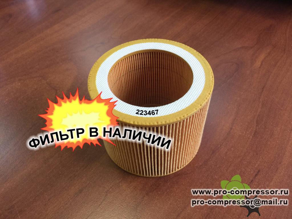 Воздушный фильтр 223467 Bottarini