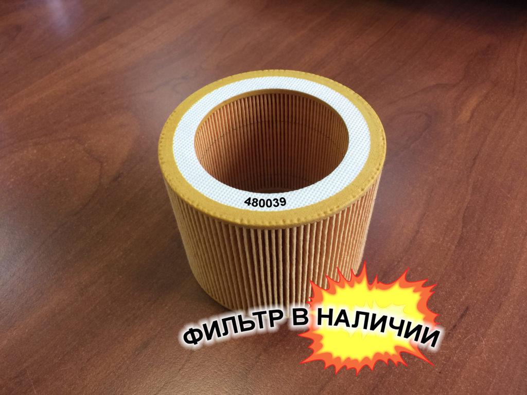 Воздушный фильтр 480039 Power System